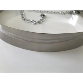 Ceinture metal argent