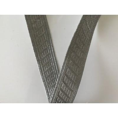 Galon couleur argent 2 cm